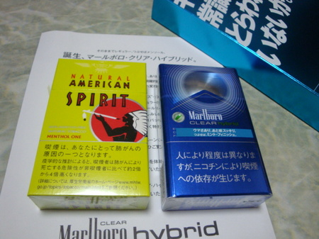 2014_0902_105130-DSC00964.JPG